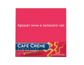 Сигариллы Cafe Creme  Filter Indochine 10 шт. (картон)