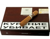 Сигары  Dunhill SR new Robusto 10